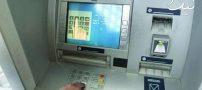خرید دستگاه عابر بانک شخصی | فروش دستگاه خودپرداز دست دوم