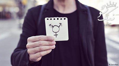 پای درد دل یک ترنس | دکتر به من گفت تو همجنس بازی!
