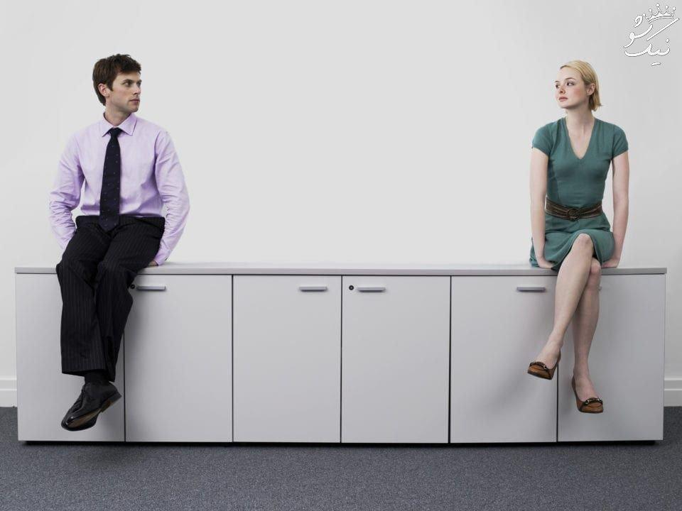 قبل از رابطه با همکار به این نکات توجه کنید
