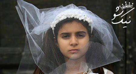 فاجعه کودک همسری | اختلاف سنی 50 سال!!!