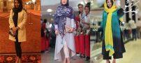 مدل مانتو بازیگران در اینستاگرام | الناز حبیبی و بهاره افشاری