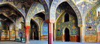 شیخ بهایی و بناهای شاهکاری که از وی به جا مانده