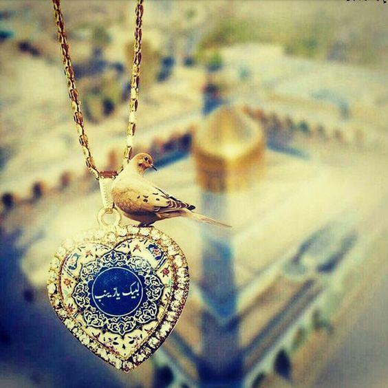 پروفایل حضرت زینب ویژه محرم   یا بی بی زینب