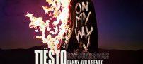 دانلود آهنگ Tiesto On My Way تیستو