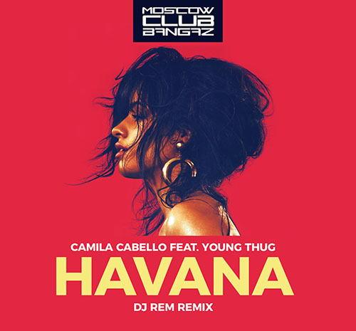 بهترین آهنگ های camila cabello کامیلا کابیو
