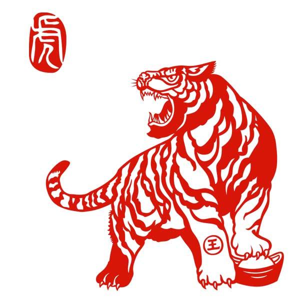 طالع بینی چینی متولدین سال ببر