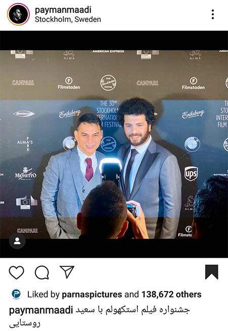 عکسهای بازیگران و هنرمندان محبوب در اینستاگرام