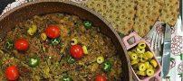 طرز تهیه کوکو اشپل گیلانی غذای محلی خوشمزه