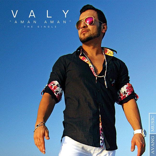 بهترین آهنگهای Vali ولی حجازی +دانلود