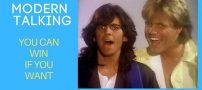 دانلود آهنگ You Can Win If You Want از Modern Talking