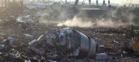 بیانیه ستاد کل نیروهای مسلح درمورد هدف قرار دادن هواپیمای اوکراینی