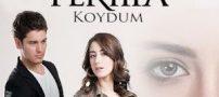 داستان سریال فریحا | خلاصه داستان فریحا ترکیه ای