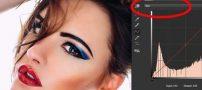 آموزش فتوشاپ زیبا و شفاف کردن پوست صورت