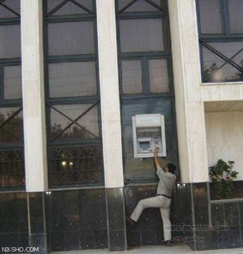 عکس های خنده دار و سوژ ملت غیور ایرانی