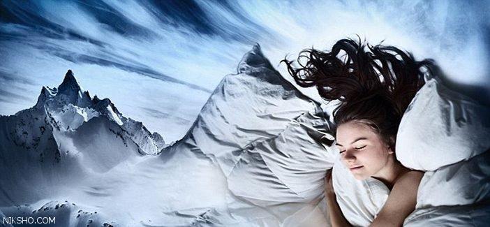 خواب های مشترکی که همه انسان ها می بینند +تعبیر