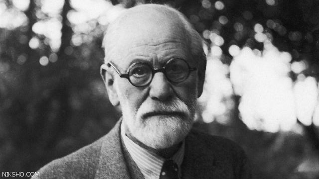 زیگموند فروید و آموزه های طلایی فکر و ذهن برای ما