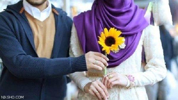 ازدواج سفید و زندگی مشترک بدون عقد در بین جوانان ایرانی