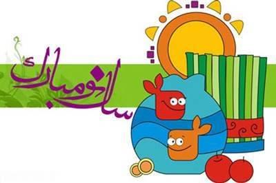 جوک های آخر خنده انفجاری عید نوروز سال 1398