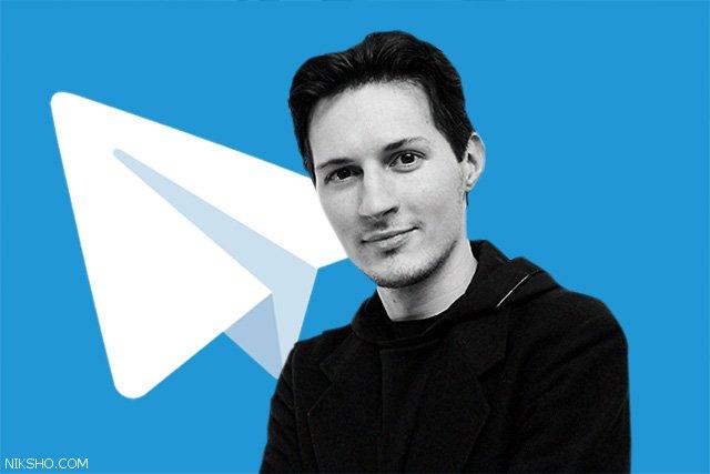 نکات خواندنی درباره پاول دورف سازنده تلگرام که باید بدانید