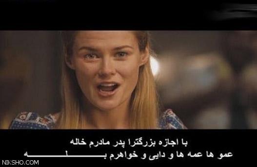 زیرنویس های خنده دار مترجمان ایرانی برای فیلم های خارجی