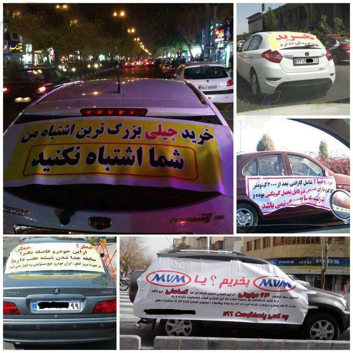 عکس های خنده دار انفجاری روز ایران و جهان