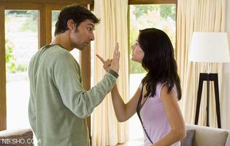 اگر این 6 جمله را از همسرتان شنیدید رابطه شما در خطر است