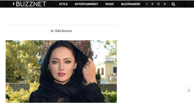 بازیگران ایرانی در میان 30 بازیگر زن جذاب و زیبای جهان