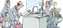 کاریکاتورهای خنده دار و بامعنی درباره عید نوروز 98