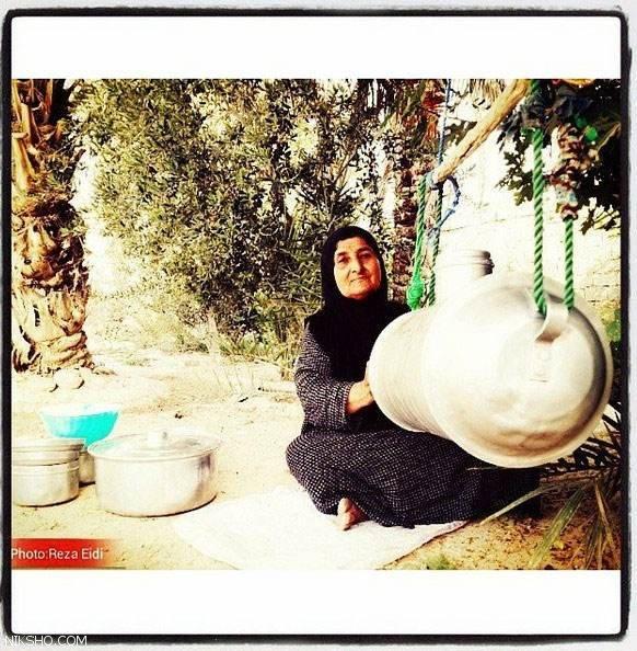 این جا ایران است مردم ایران به شما درود می فرستند