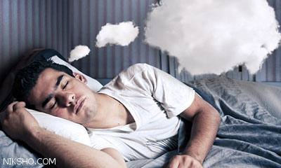 چرا خواب جنسی می بینیم ، دلایل ارضا شدن در خواب