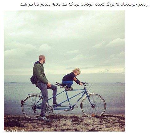اس ام اس و عکس نوشته و عکس پروفایل تبریک روز مرد