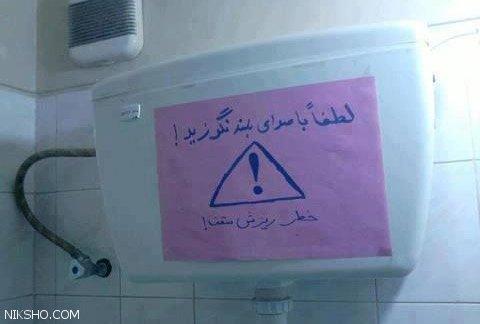 عکس های خنده دار انفجاری ایرانی و خارجی