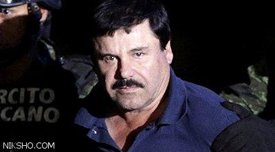 ال چاپو معروف ترین قاچاقچی و مافیای مواد مخدر دنیا