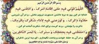 دعای روز چهارم ماه پربرکت رمضان همراه با ترجمه فارسی