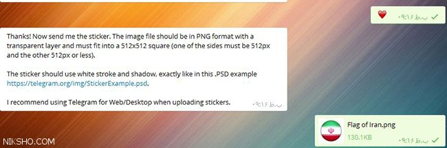 روش ساخت پکیج استیکر تلگرام بصورت تصویری مرحله به مرحله