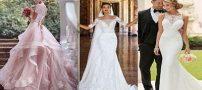 مدل لباس عروس بسیار شیک و جذاب