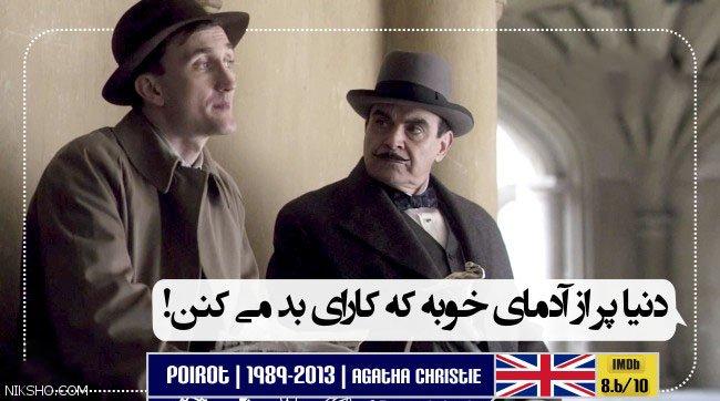 برترین دیالوگ های تاثیرگذار و زیبای تاریخ سینما (4)