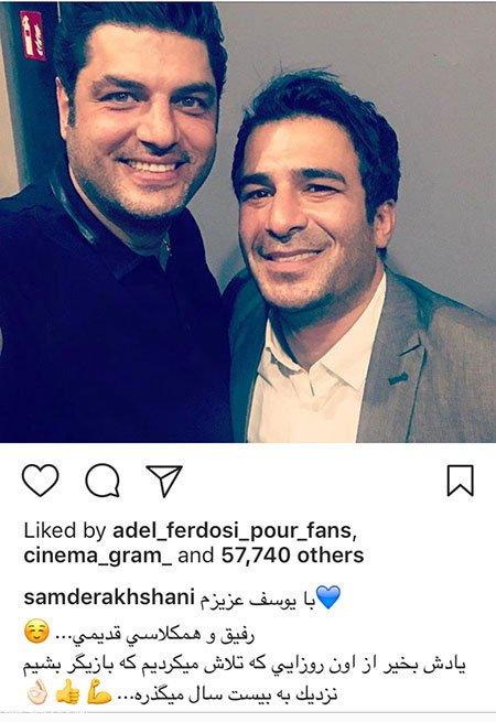 عکس های جنجالی بازیگران و ستاره ها در اینستاگرام