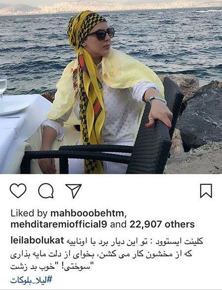 جدیدترین عکس های داغ و خفن بازیگران ایرانی (2)