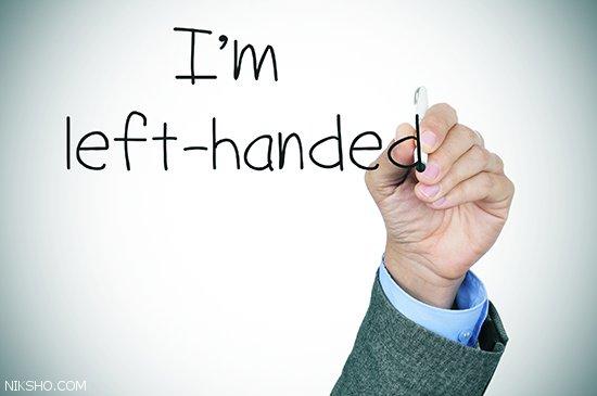 روز جهانی چپ دست ها، 13 آگوست گرامی باد