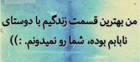 عکس نوشته های خنده دار و باحال اصن یه وضی