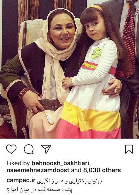 عکس های جذاب بازیگران و چهره های مشهور ایرانی