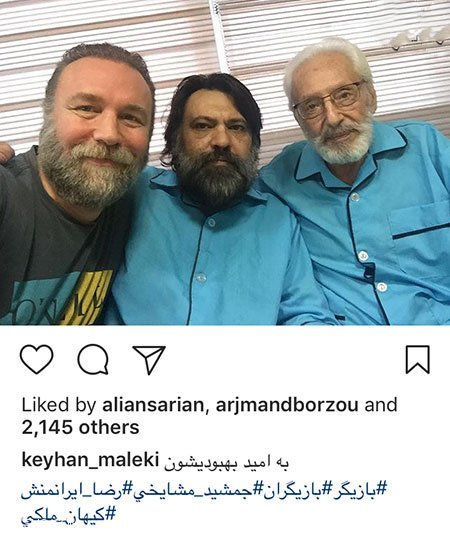 خفن ترین عکس ها و اخبار داغ بازیگران و چهره های ایران (21)