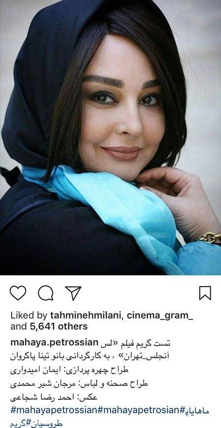 عکس های جذاب بازیگران و چهره ها در اینستاگرام