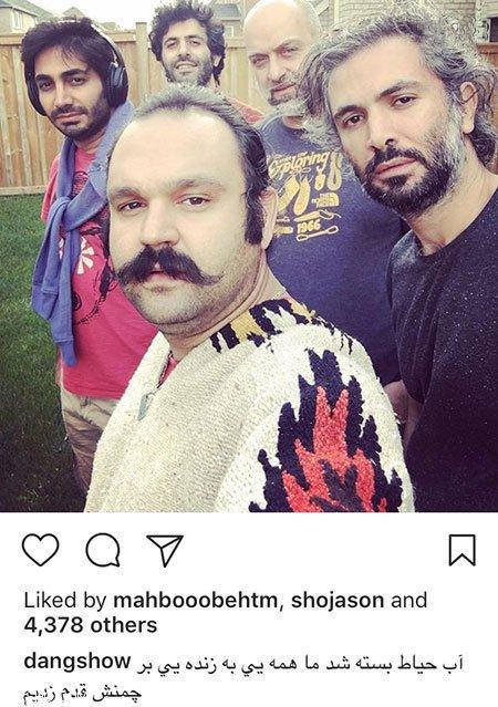 استایل های خفن و جدید بازیگران و چهره ها در اینستاگرام