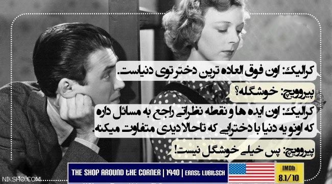 دیالوگ های برتر تاریخ سینما خواندنی و جذاب