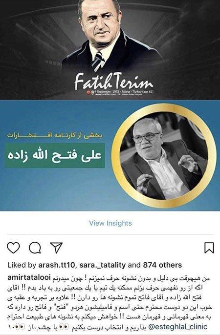 عکسهای خفن بازیگران ایرانی به همراه اخبار تازه سینما (26)