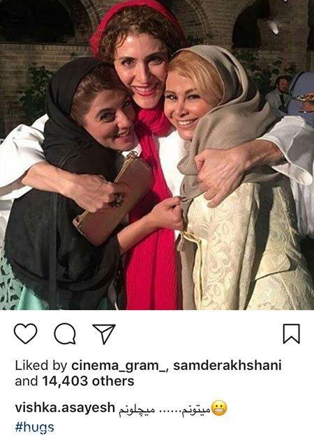 اینستاگردی خفن با ستاره های مشهور ایرانی (23)