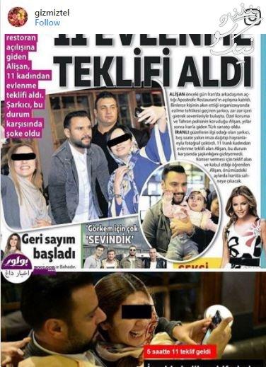 خواستگاری 11 دختر تهرانی از خواننده مشهور ترک در ایران