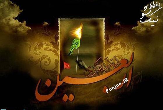 عکس پروفایل اربعین حسینی +عکس نوشته تسلیت اربعین 98